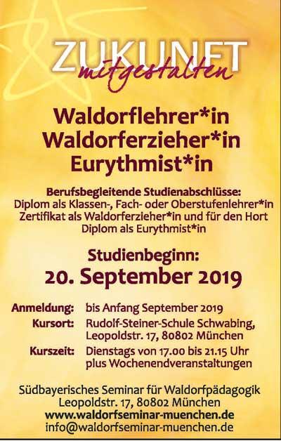 Waldorf Bayern Filme Zur Waldorfpädagogik